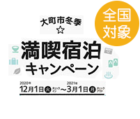 bn_omachi2